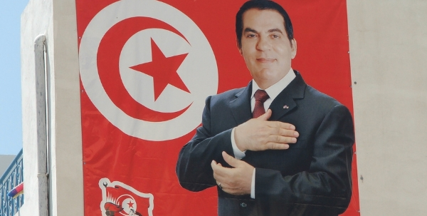 Switzerland to Return $40 Million in Ben Ali Assets to Tunisia