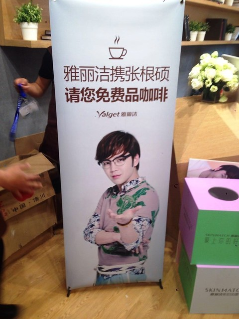 [pics] Yalget Exhibition Stands with Jang Keun Suk Images at Shanghai Cosmetic Expo_20140507 13940527537_dd7afcd0f4_z