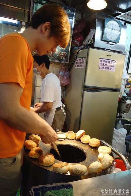 瑞芳美食街林記胡椒餅