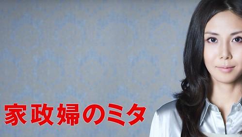 人気映画・ドラマ・アニメが見放題