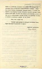 III/2.a. Az 1929-ben római katolikus vallásra áttért Fried Mária a zsidótörvény alóli mentesítését kérte. A kérelmét elutasították