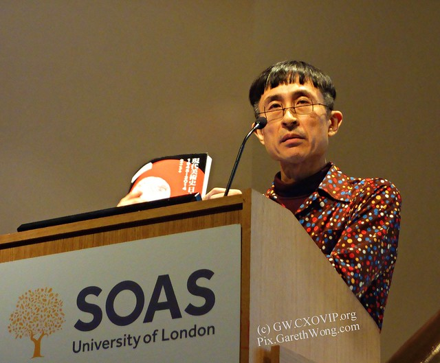 中ザワヒデキ Hideki NAKAZAWA-san @nakaZAWAHIDEKI from RAW _DSC8516 at SOAS University of London