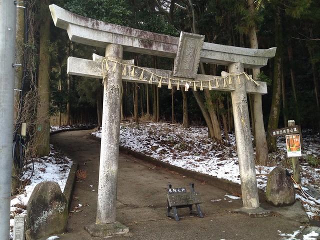 藤原岳 大貝戸道 登山口 神武神社