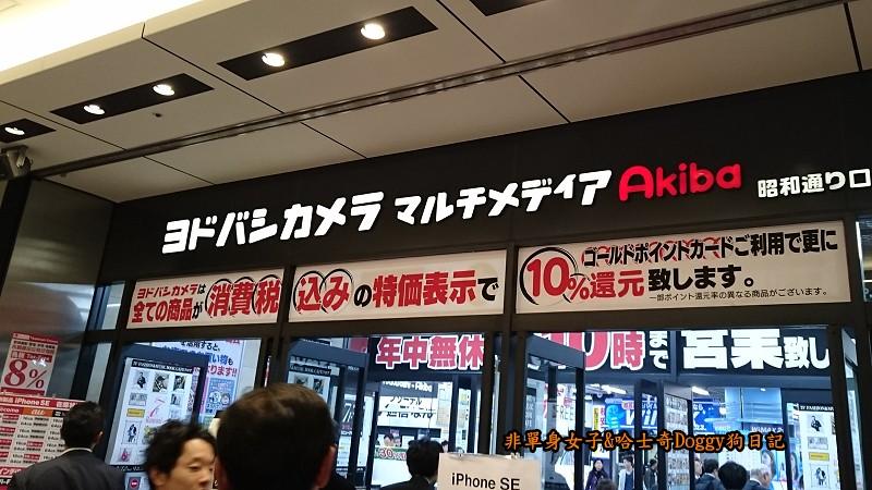 日本東京自由行藥妝電器用品必買推薦26