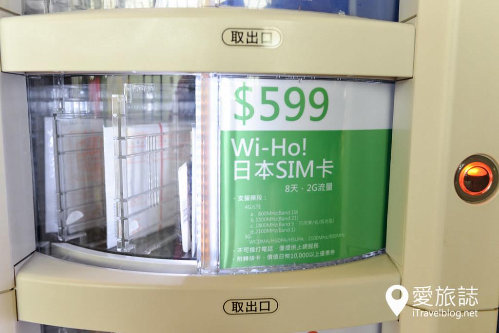 日本行动上网SIM卡 (7)