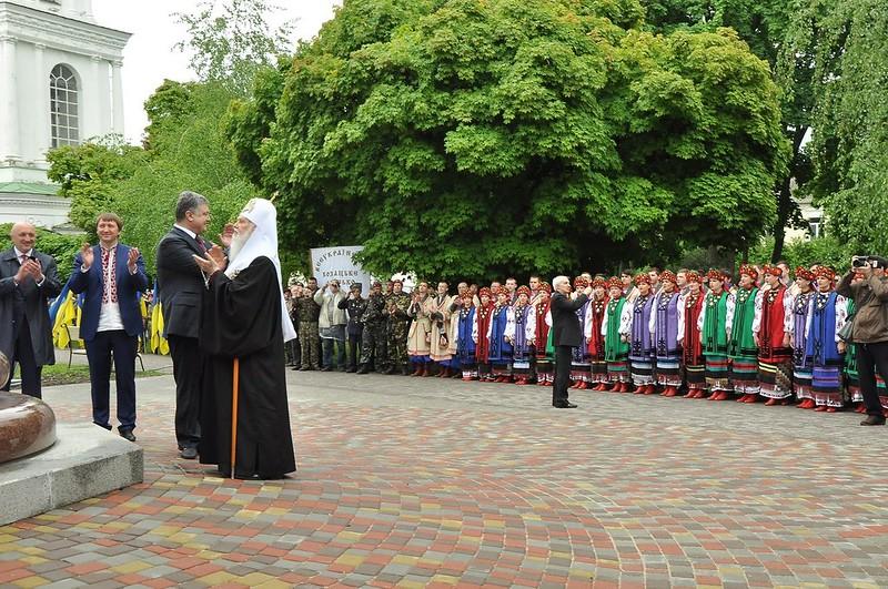 Відкриття пам'ятника І. Мазепі
