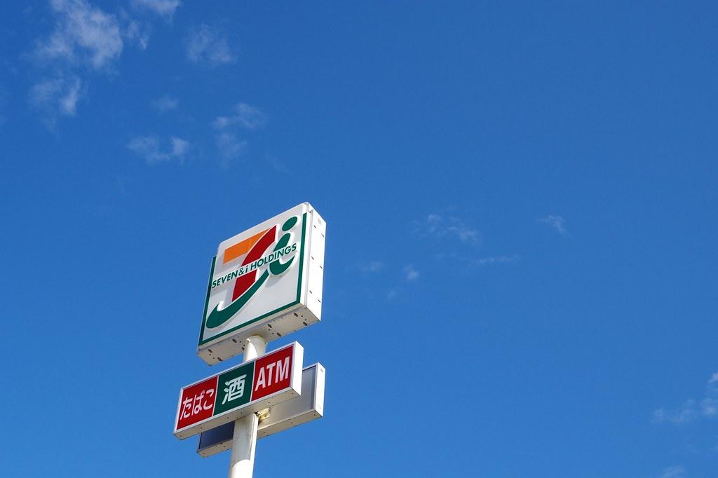 Shizuoka Drive 010