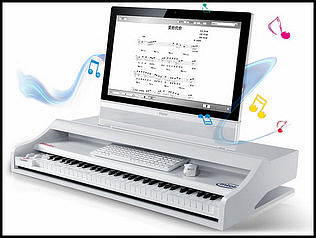 The World's First All-in-one Piano PC Can Turn Your Kids into Mozart (Video)