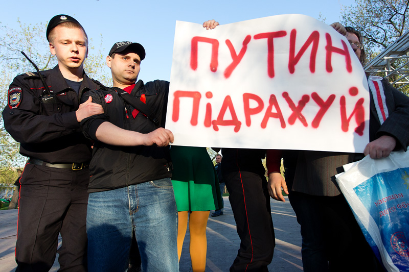 Путин пiдрахуй в Парке Горького
