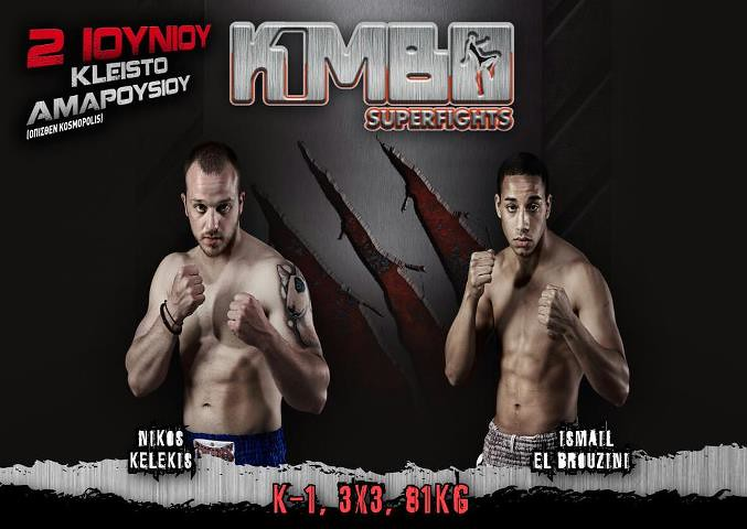 Kimbo Superfights Kelekis vs Ismail el Brouzini