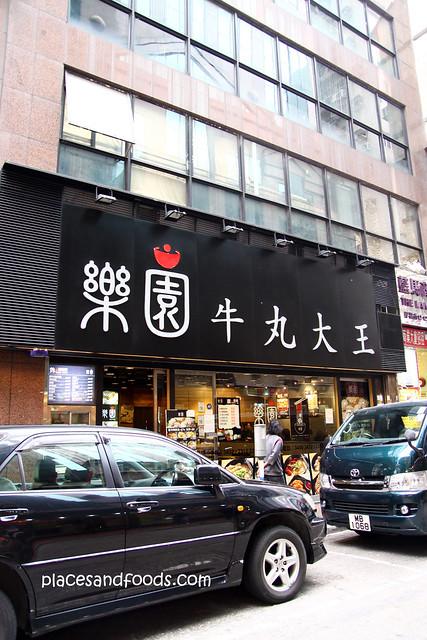 lok yuen restaurant