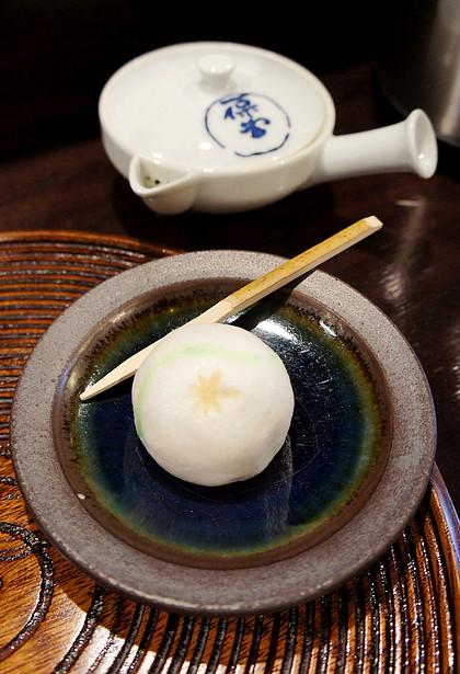 京都一保堂16