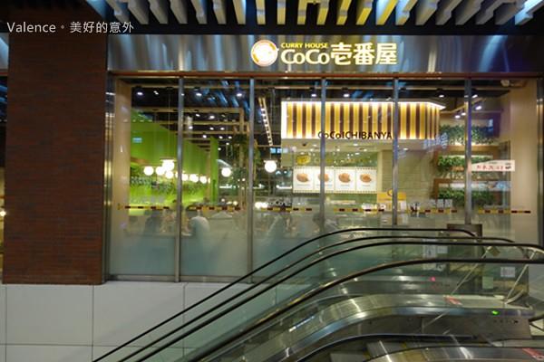 松山車站44