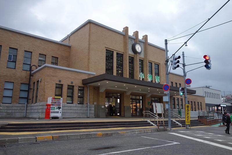 JR小樽站