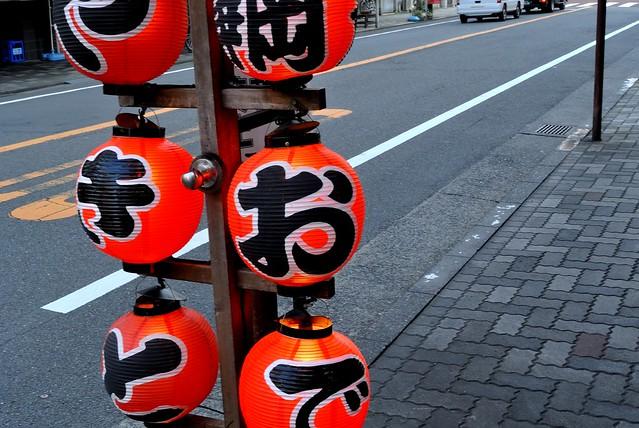 shizuoka_13_7_58