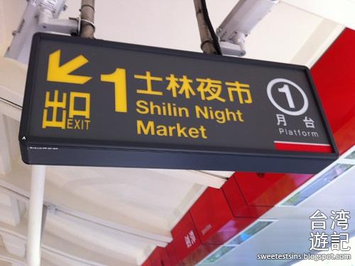taiwan taipei ximending shilin night market blog (11)