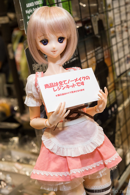 WF2013S-11_恥じらい堂-DSC_8758