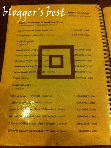 NHN menu16