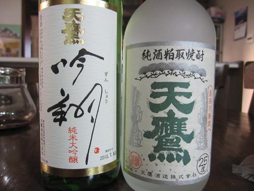 栃木のお酒と焼酎