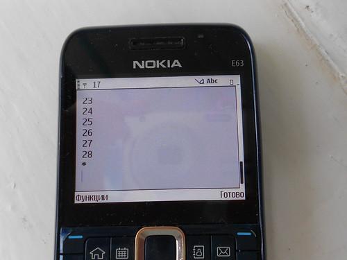 телефон для отмечания рядов