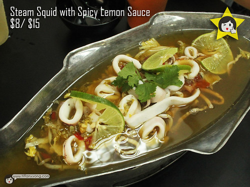 steam squid with spicy lemon sauce