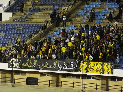 بطولة - المغرب الفاسي مع الكوكب المراكشي