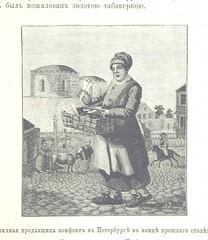 "British Library digitised image from page 381 of ""Старый Петербургъ. Разсказы изъ былой жизни столицы ... Съ 100 гравюрами, etc"""