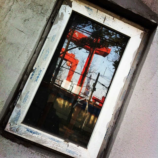 a window not a painting. #window #reflection #dock #fuxingisland #shanghai
