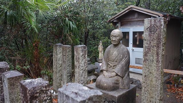 iwasakiontake1_11