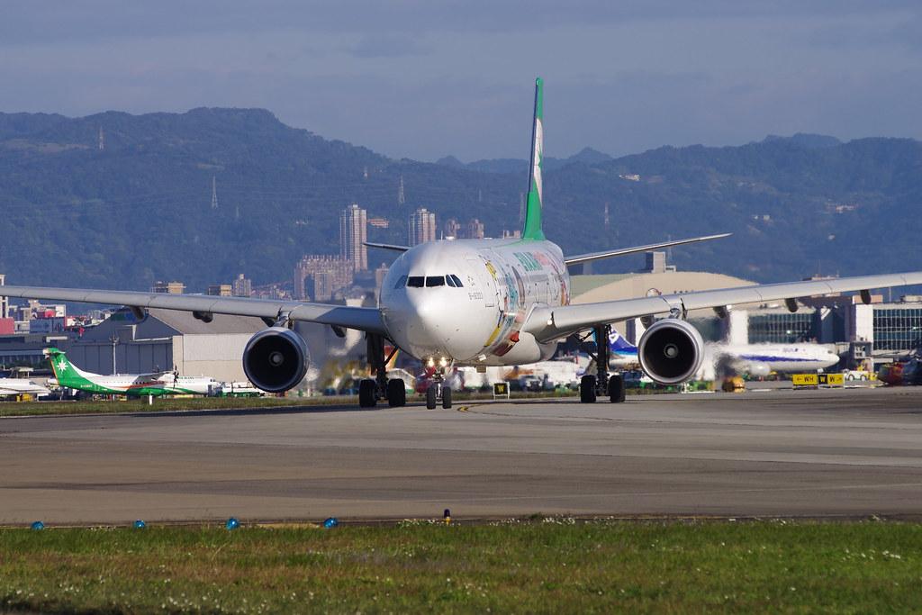 長榮航空EVA Air (Sharing the World, Flying Togethe)