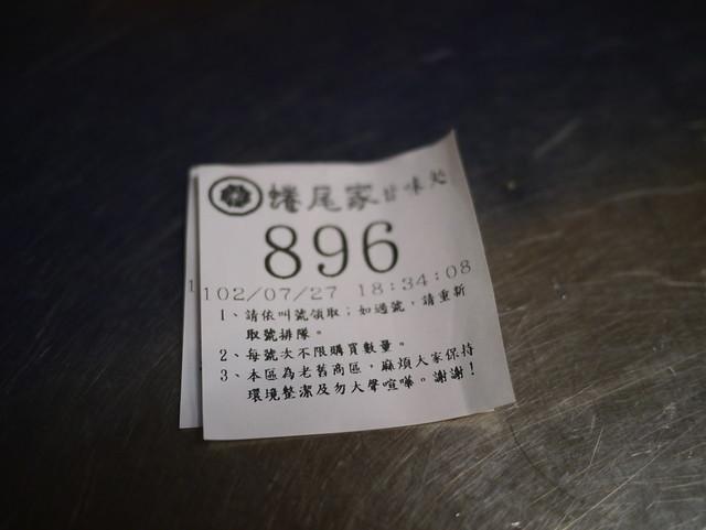 P1340726
