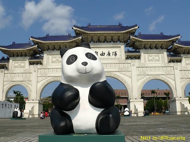 2014 0323紙貓熊世界之旅首站在台北001