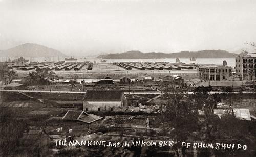 Sham Shui Po Camp c.1928