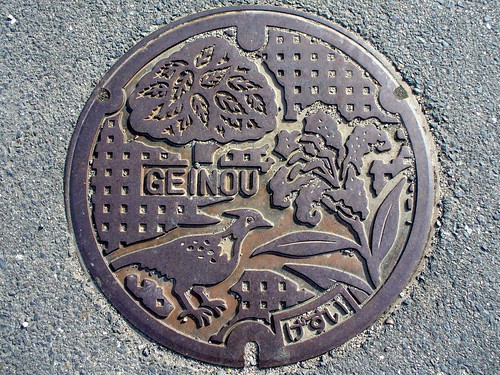 Geinou Mie, manhole cover (三重県芸濃町のマンホール)