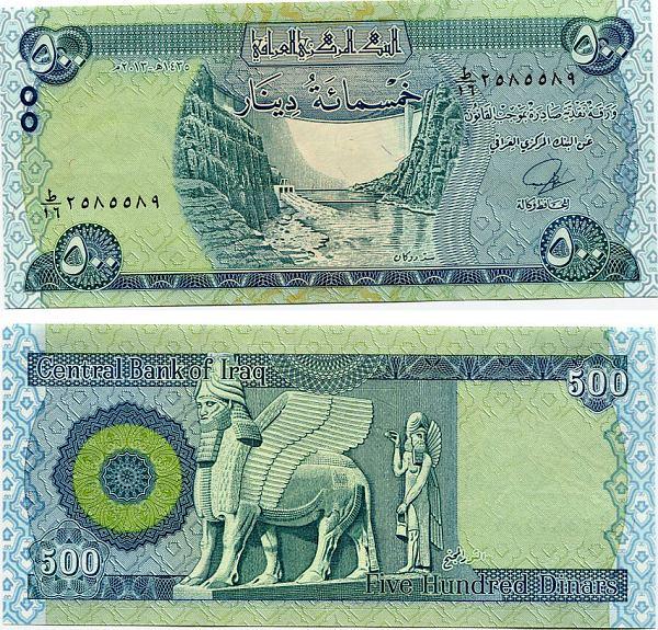 500 Dinárov Irak 2013-4