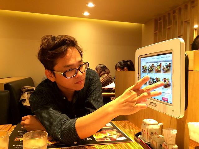 台北。やよい屋