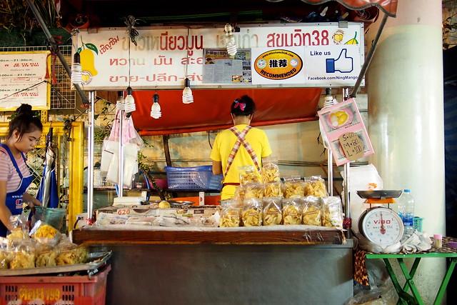 mango sticky rice, street food, Sukhumvit Soi 38, Bangkok, Thailand