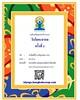 regram @bangkokscoop Confirm your Attendance for Second International Day of Yoga 26 June 2016 http://idyoga.bangkokscoop.com #yoga #IDYBangkok #IDYDay @indothaitrade @marketingbyraj @kumarr_raj @pon.sasikarn @divineyoga @narisa_pooja @sor_may @wiphaaratn