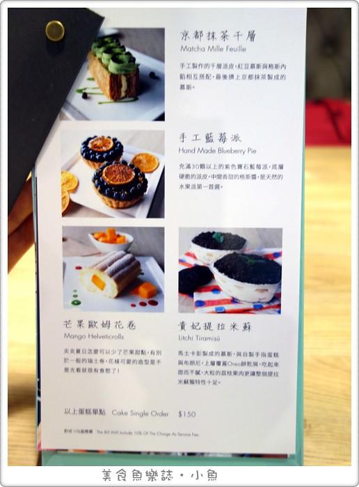 【台北中山】Amandier Cafe' 雅蒙蒂咖啡/松露燉飯/貓掌棉花糖/三麗鷗授權馬卡龍 @魚樂分享誌