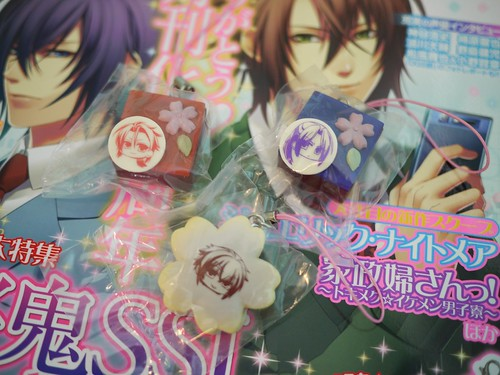 Hakuouki Otomate Sweets Collection