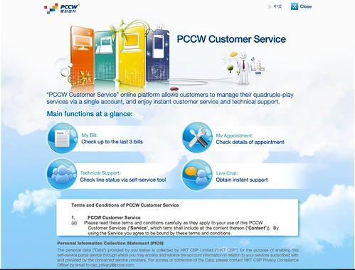 PCCW_WebScreen