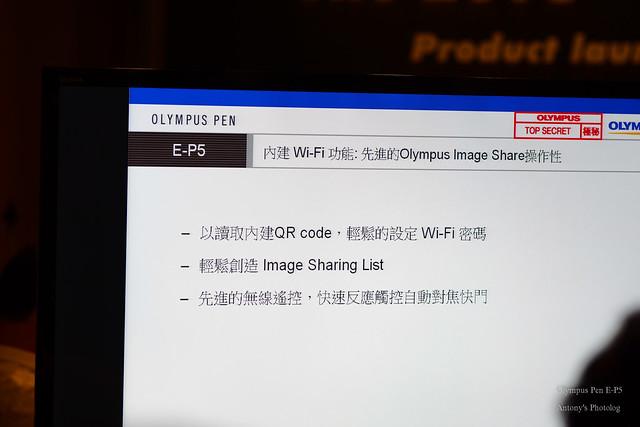 Olympus Pen E-P5 新品發表會-13