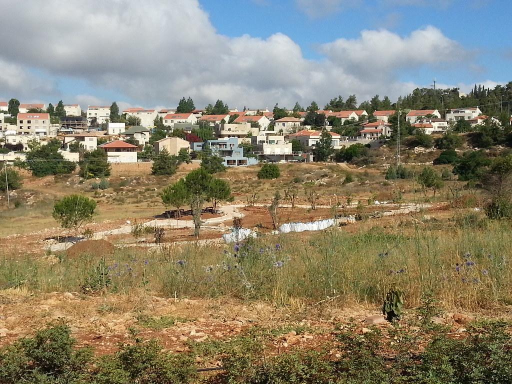Park Yuval in Tzur Hadassah