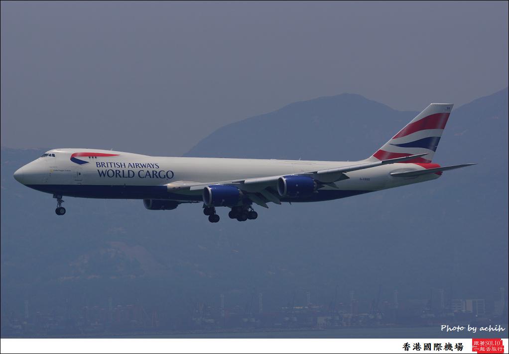 British Airways World Cargo (Global Supply Systems) G-GSSD-001