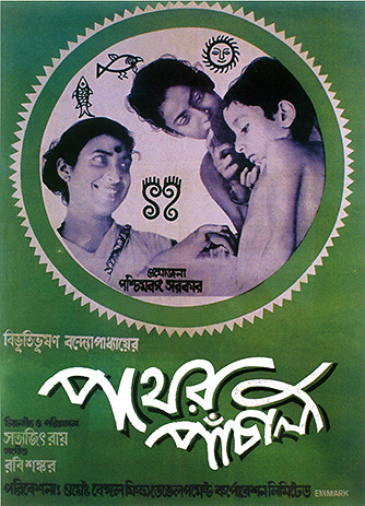 Film Poster_Song of the Little Road_PATHER PANCHALI_1955