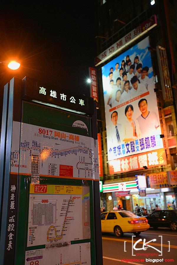 Taiwan_074