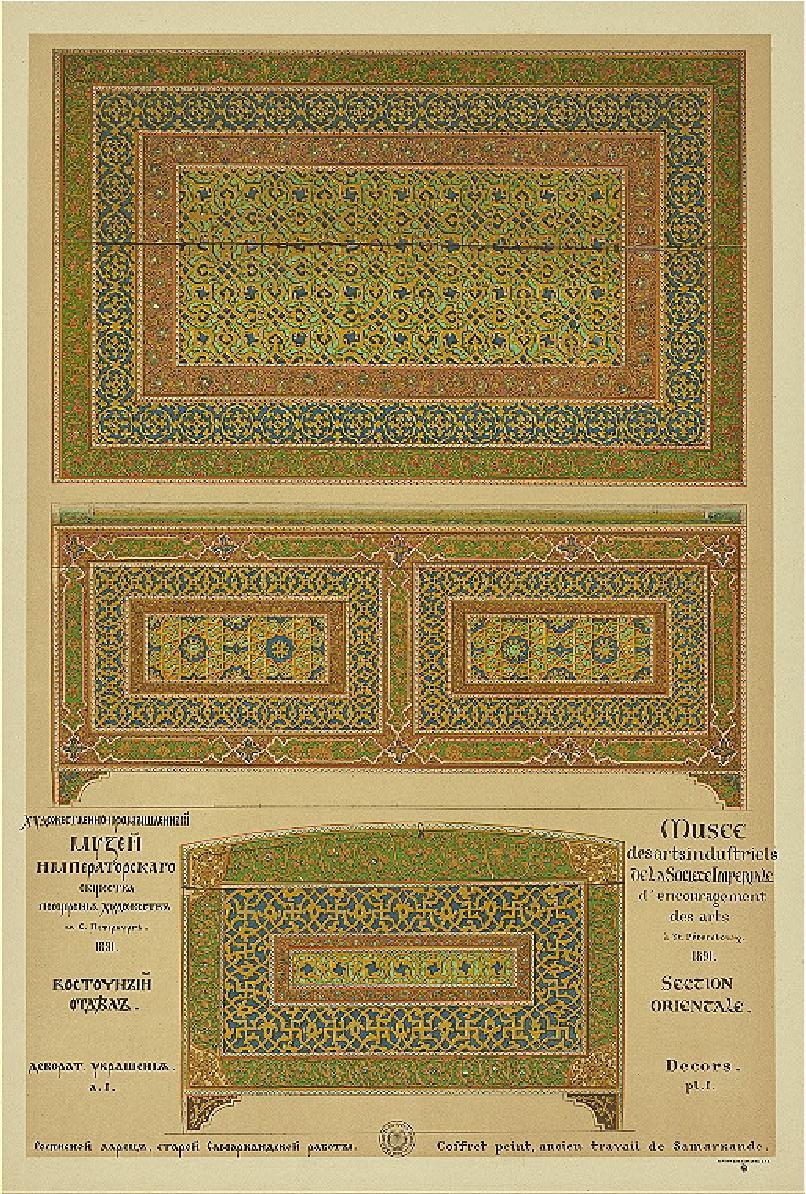 oriental carving, casket,