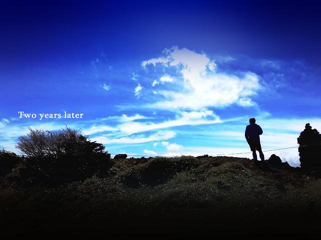 2年後の男体山へ
