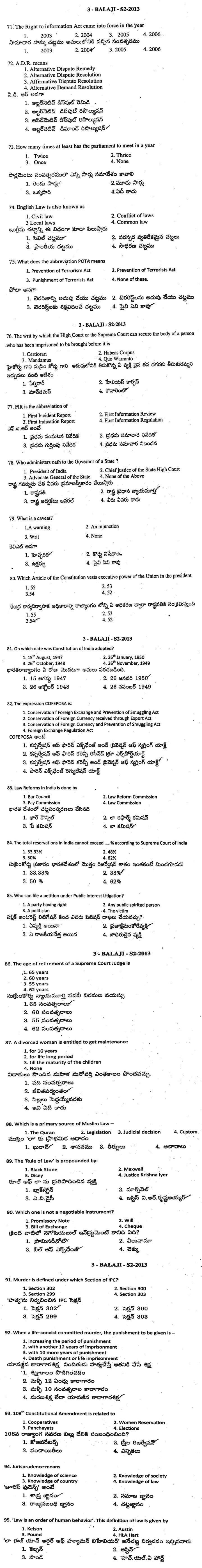LAWCET 2013 Previous Year Question Paper with Solution