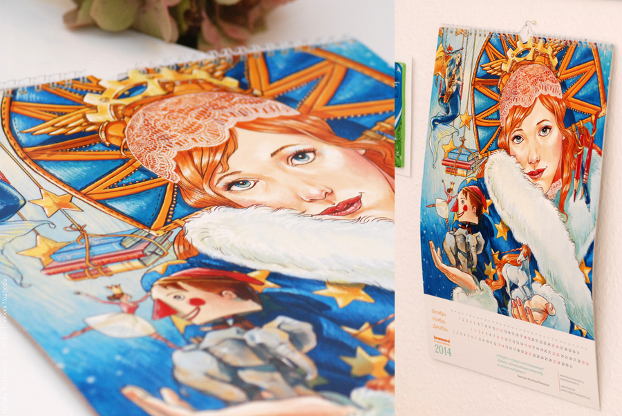 """My cover illustrations in the """"Beamused"""" calendar"""